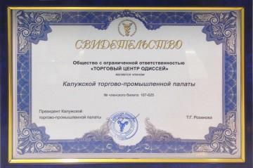 IMG_0820-св-во